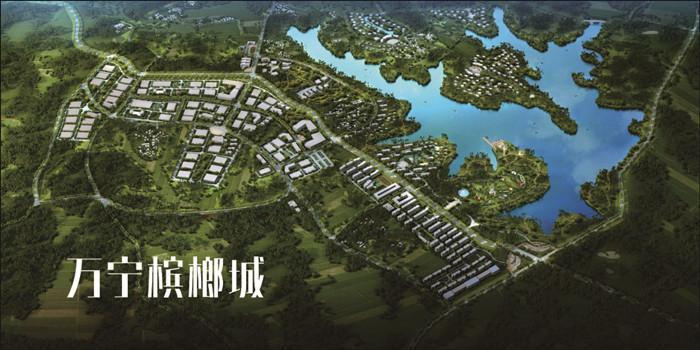 万宁槟榔城