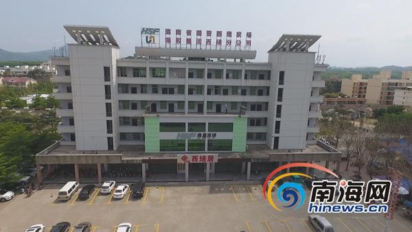 海南农垦西培农场有限公司