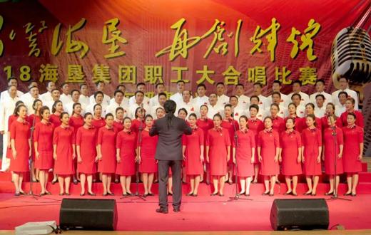 海垦集团职工合唱比赛东部(神泉集团)赛区开唱