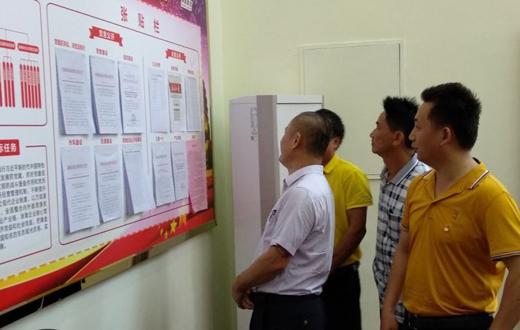 红昇农场公司组团到南金农场公司学习交流党建工作