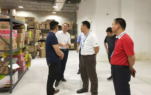 """海垦商开公司开展""""五一""""节前安全生产大检查活动"""