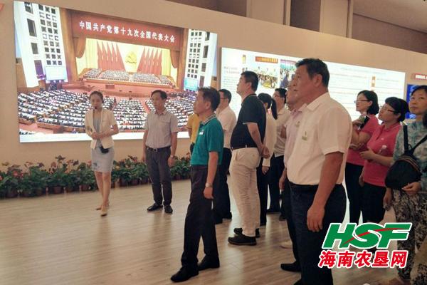 海垦南繁集团组织人员参观海南建省办经济特区30周年成就展.