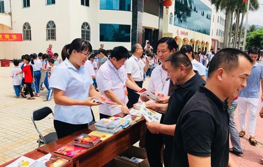 山荣居积极参与荣光农场公司开展的消防知识培训