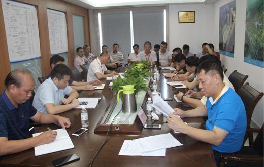 海垦实业集团传达学习海垦集团相关工作会议精神