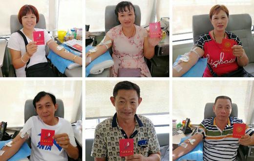 点赞!西达农场公司组织职工开展无偿献血活动