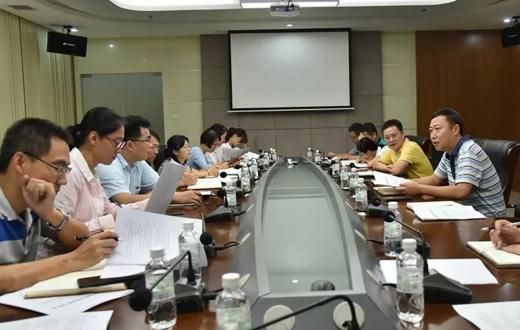 海胶集团第四次党代会筹备组召开第一次会议