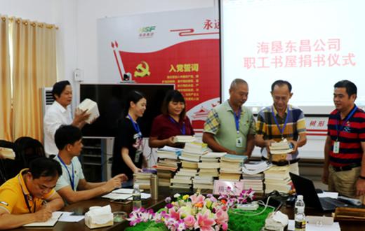 """东昌农场公司举办""""我为'职工书屋'捐书""""活动"""