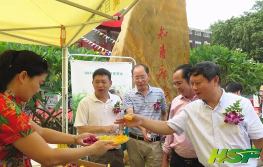 海南农垦携34种优质农产品亮相首届中国农民丰收节