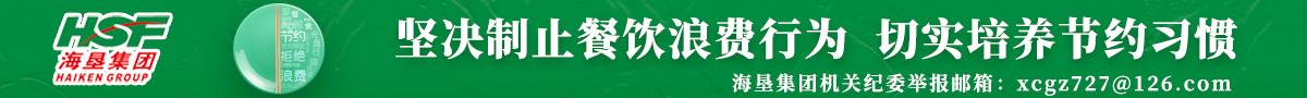海南农垦网